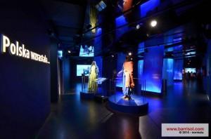 Muzeum Ichot w Poznaniu